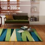 レトロ感のあるグリーンベースのパターンラグ 140×200 長方形 四角いラグ ホットカーペット対応 防ダニ加工 抗菌効果