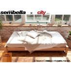 ベッド シングル センベラ シングルベッド フレームのみ すのこ仕様 シティー 送料無料