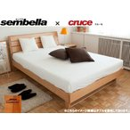 ベッド シングル センベラ シングルベッド フレームのみ すのこ仕様 クルーセ 送料無料