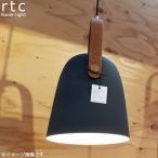 ショッピングライト ライトのみ アイアンブルー 引掛けシーリング ペンダントライト 天井照明 LED対応 照明 デザイン モダン t001-