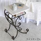 ナイトテーブルのみ サイドテーブル 幅35cm 高さ60cm ホワイト木天板 ゴールド 猫脚 棚付き ベッドサイド アンティーク かわいい 高級感 上品 きれい 送料無料