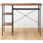 カウンターテーブル 机 バーテーブル 幅120cm 天然木 ウォールナット anthem アンセム ANT-2399 送料無料