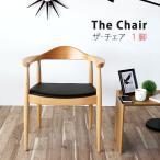 ザ・チェア 1脚 北欧 ウェグナー 椅子 ザ・チェア ビーチ材 THE CHAIR ジェネリック家具 デザイナーズ ダイニングチェア ナチュラル/ブラウン 特選