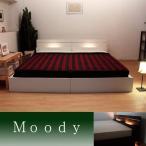 ベッド シングル ムーディーな照明がすてきな シングルベッド フロアベッド 棚付き  マットレセット