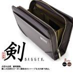 セカンドバッグ 大口タイプ 豊岡製 日本製 メンズバッグ A5書類対応 ハンドバッグ セカンドポーチ  送料無料 pt10