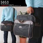 ブリーフケース メンズビジネスバッグ A4ファイルが入る 2WAY かばん カバン 鞄 軽量 送料無料 あすつく