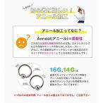 軟骨ピアス リング ボディピアス キャプティブビーズリング シンプル (1個売) 18G 10mm