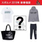 【予約商品】SVOLMEスボルメ 2018年 フットサルウエア福袋 計6点〜7点 174-78499
