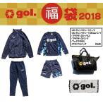 ショッピングウエア 【予約商品】gol.ゴル 2018年 フットサルウエア福袋 計6点 G728-709-NVY