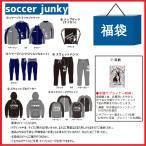soccer junkyサッカージャンキー フットサルウエア2019年 福袋 計7点 HB027