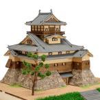 ウッディジョー 木製模型 犬山城 1/150 (代引不可)