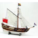 チャールズヨット ウッディジョーの木製模型 1/64スケール (大型帆船シリーズ)