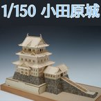 完成サイズ 全幅:500×奥行280×全高306mm 完成重量 1050g 材質等 ヒノキ・シナ・神...