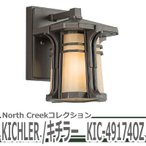 ショッピングNORTH キチラー KIC-49174OZ(代引不可)