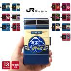 スマホケース ブルートレイン JR 鉄道 ヘッドマーク 手帳型 全機種対応 ケース iPhone12 iPhone 11 pro iPhone XS XR iPhone8
