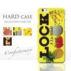 iPhone12 ケース アイフォン12 ケース iPhone SE2 iPhone8 ケース iPhone12proケース XR ケースハードケース ほぼ全機種