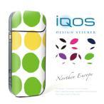 iQOS アイコス シール カバー タバコ ステッカー IQOSシール IQOSステッカー ケース 裏表セット