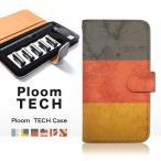 プルームテック ケース カバー [国旗 フラッグ クール FAIRY TAIL] プルームテックケース Ploom tech 手帳型 本体もカートリッジもスッキリ