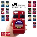 ブルートレイン JR 鉄道 ヘッドマーク 耐衝撃 スマホケース iPhone8 ケース galaxy s9 iPhoneXS iPhone7