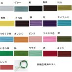 腕輪念珠専用 色ゴム ゴム紐 ごむ紐 ごむひも 交換 替え 制作 修理 数珠 念珠 仏具 手芸素材 1mm 1メートル