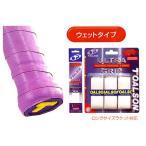 まとめ買いお買い得品 TOALSON ウルトラグリップ3本巻×10セット(合計30本) 1箱 ウエットスーパーグリップ