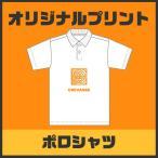 オリジナルTシャツプリントオーダー(かんたん見積もりフォーム)