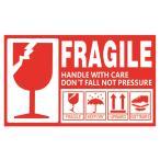 FRAGILE 大きな フラジール ステッカー シール 15cm 9cm シンプル こわれもの 取扱注意 スーツケースなどのデコレーションに 12枚セット