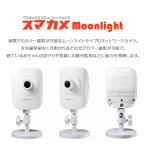 プラネックスコミュニケーションズ CS-QR220 スマカメ ムーンライト