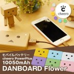 モバイルバッテリー cheero Power Plus 充電容量10050mAh DANBOARD Flower  (che-066)