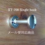 メール便ゆうメール送料無料 XT-708 Dulton SINGLE HOOK ダルトンシングルフック ハンガー フック 引っ掛け