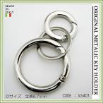 イタリア製 金具 真円 クリップ 国産 ステンレス 2重カン付き メンズ レディース
