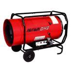 静岡製機 熱風式ヒーター ホットガン (直接熱風ヒーター) HG DHII