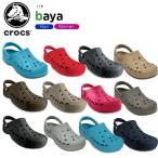 クロックス(crocs) バヤ (baya) [H]