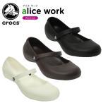 クロックス(crocs) アリス ワーク (alice work) [H]