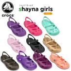 ショッピングジビッツ クロックス(crocs) シャイナ ガールズ (shayna girls)