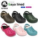 ショッピングバヤ クロックス(crocs) バヤ ラインド (baya lined)