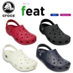 【crocs正規取扱店】【送料無料対象外】