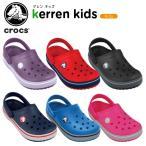 ショッピングジビッツ クロックス(crocs) ケレン キッズ (kerren kids)