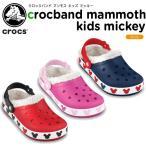 ショッピングマンモス クロックス(crocs) クロックバンド マンモス キッズ ミッキー (crocband mammoth kids mickey)
