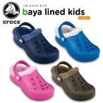 ショッピングジビッツ クロックス(crocs) バヤ ラインド キッズ (baya lined kids)