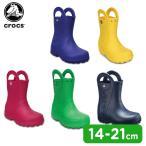 ショッピングジビッツ クロックス(crocs) ハンドル イット レイン ブーツ キッズ (handle it rain boot kids) [H]