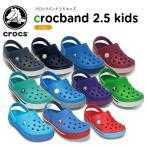 クロックス(crocs) クロックバンド 2.5 キッズ (crocband 2.5 kids) [H][C/A]
