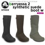クロックス(crocs) ベリエッサ 2.0 シンセティック スエード ブーツ ウィメン