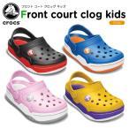 クロックス(crocs) フロント コート クロッグ キッズ (front court clog kids)
