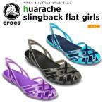 ショッピングoff クロックス(crocs) ワラチェ スリングバック フラット ガールズ (huarache slingback flat girls)