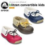 クロックス crocs ブリッツェン コンバーチブル キッズ  blitzen convertible kids [C/A]