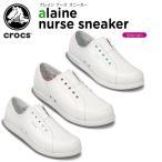 クロックス(crocs) アレイン ナース スニーカー (alaine nurse sneaker)