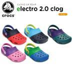 クロックス(crocs) エレクトロ 2.0 クロッグ (electro 2.0 clog) [H]