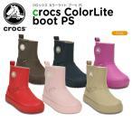 クロックス(crocs) クロックス カラーライト ブーツ PS (crocs ColorLite boot PS)[C/B]