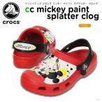 ショッピングジビッツ クロックス(crocs) クリエイティブ クロッグ ミッキー ペイント スプラッター クロッグ (cc mickey paint splatter clog)